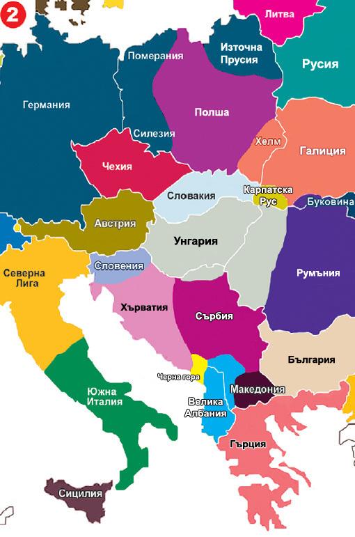 karta-европа