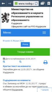 screenshot_2017-01-10-18-16-17